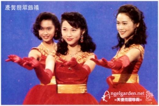 Lương Tiểu Băng ngày ấy khi mới nổi tiếng