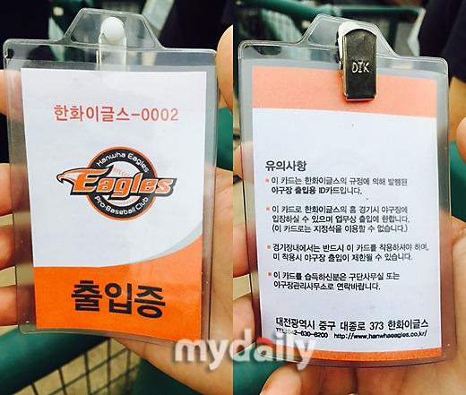 Fan làm giả thẻ báo chí để tiếp cận gần Baekhyun