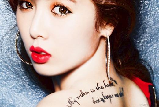 HyunA xăm dòng chữ về mẹ lên lưng mình.