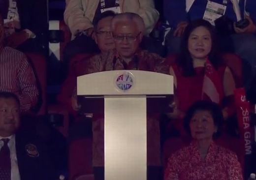 Tổng thống Singapore tuyên bố bế mạc SEA Games 28