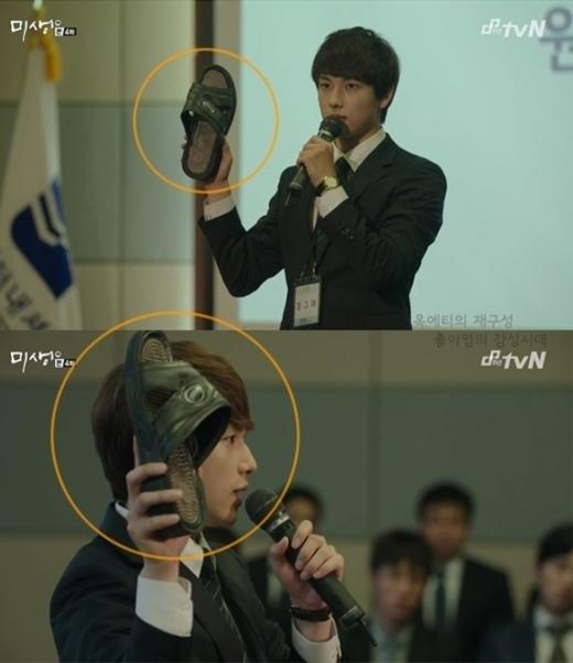 Cùng một cảnh quay nhưngJang Geu Rae (Siwan)lại cầm chiếc dép phải và trái khác nhau khi chuyển cảnh.