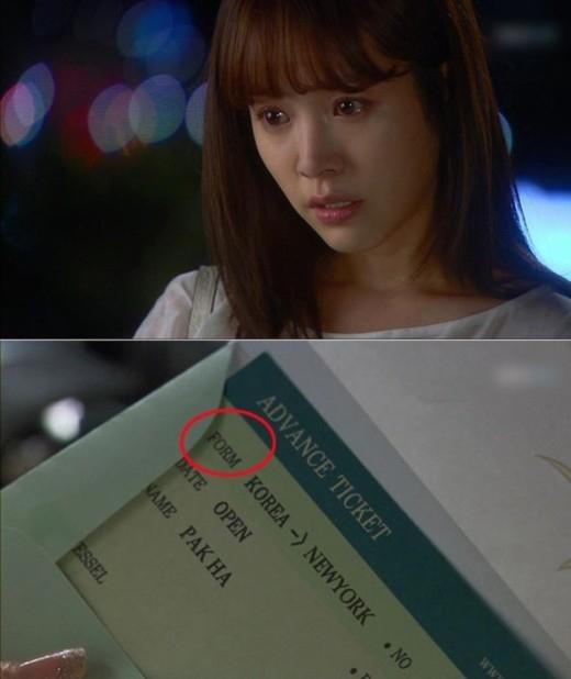 """Chiếc vé máy bay củaPark Ha (Han Ji Min) trongRooftop Princeđược làm giả khá lộ liễu khi ghi nhầm chữ """"from"""" thành """"form""""."""