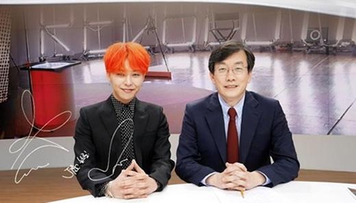 G-Dragon và Sohn Suk Hee