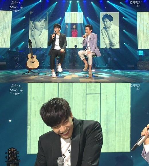 Lee Seung Gi ngại ngùng né tránh nhắc đến Yoona