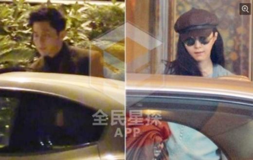 Lý Thần - Phạm Băng Băng bị bắt gặp ở khách sạn