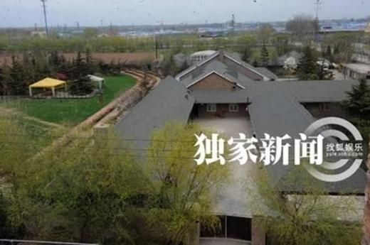 Biệt thự ở ngoại ô Bắc Kinh
