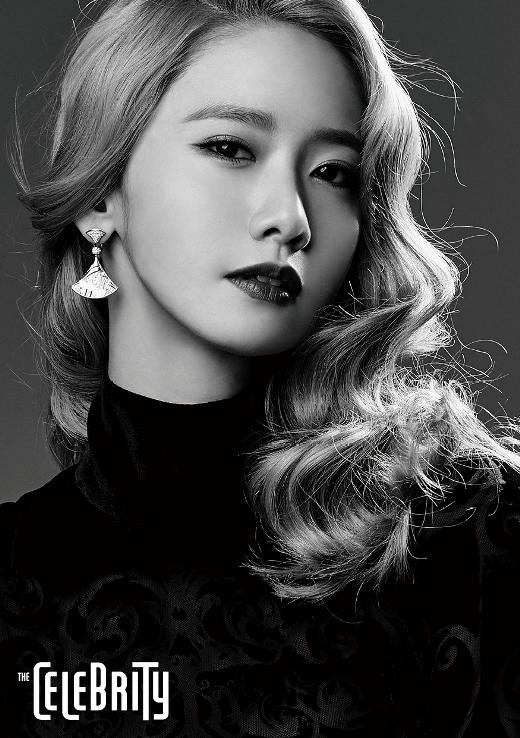 Nữ diễn viên xinh đẹp Yoona