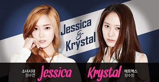Jessica bị chỉ trích vì phá hoại nhóm nhỏ thành lập cùng em gái Krystal
