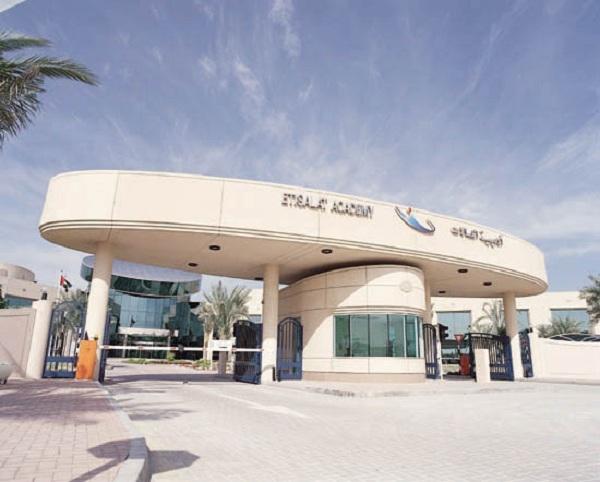 Cổng vào của Học viện Etisalat