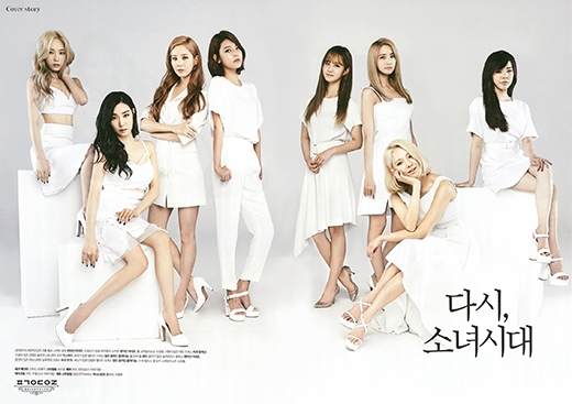 SNSD vẫn là nhóm nhạc nữ đông fan nhất Kpop.