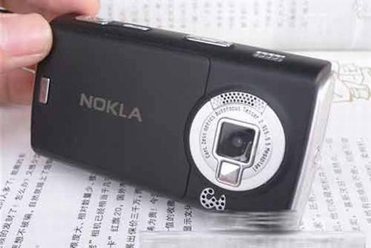 Nokia không thích điều này!