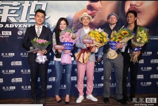 Buổi họp báo ra mắt bộ phim diễn ra tại Bắc Kinh (Trung Quốc).