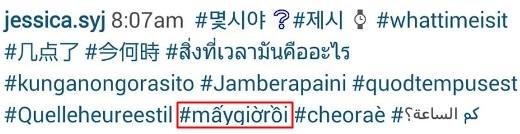 Fan Việt sướng rơn khi Jessica viết tiếng Việt trên Instagram