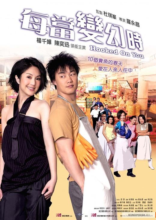 Những phim hài tình cảm châu Á bạn nhất định không thể bỏ qua