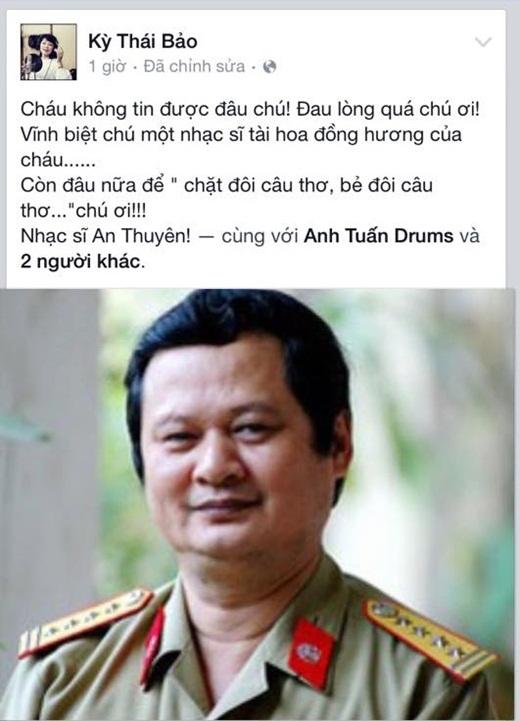 Được biết, ca sĩ Thái Bảo là người đầu tiên biết tin nhạc sĩ An Thuyên ra đi. - Tin sao Viet - Tin tuc sao Viet - Scandal sao Viet - Tin tuc cua Sao - Tin cua Sao