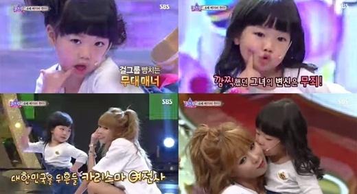 Ha Eun trong chương trình Star King 2012.
