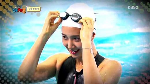Ngỡ ngàng với khả năng bơi lội như rái cá của Yuri (SNSD)