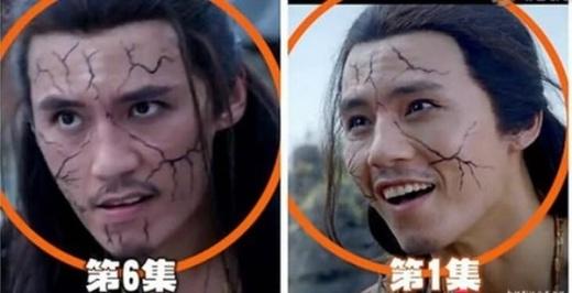 Gương mặt với các vết của nhân vật Dã Thiên thay đổi liên tục.