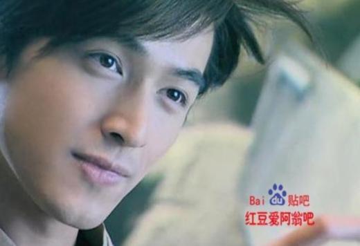 Một trong những vai diễn ấn tượng nhất trong sự nghiệp Hồ Ca là vai Lý Tiêu Dao trong Tiên Kiếm Kỳ Hiệp. Thời đó anh vẫn chưa bị tai nạn giao thông và khuôn mặt vẫn còn rất thư sinh, non nớt.