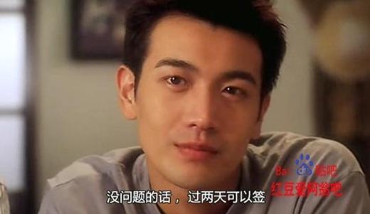 Ngắm khuôn mặt búng ra sữa thời mới vào nghề của mỹ nam Hoa ngữ