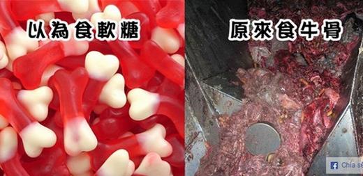 Tuy nhiên, nhiều công ty sản xuất kẹo ở nhiều nước trên thế giới đã chế biến các loại kẹo này vô cùng mất vệ sinh.