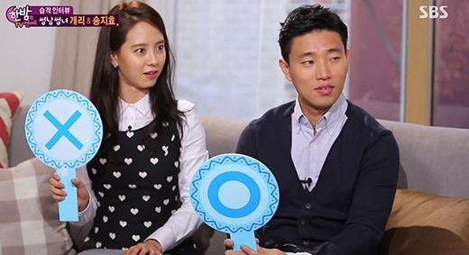 Fan Monday Couple dậy sóng vì Song Ji Hyo chia tay bạn trai