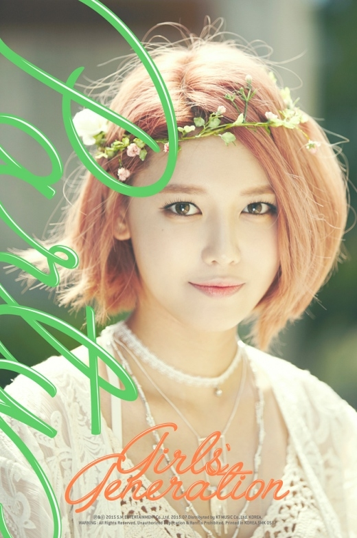 Từ thời Tell Me Your Wish, Sooyoung (SNSD) đã chứng tỏ cô cực kì hợp cạ với mái tóc ngắn. Mới đây, nữ thần tượng tiếp tục chinh phục fan hình tượng tóc ngắn trông cực xinh đẹp và cá tính.