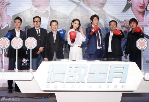 Hoắc Kiến Hoa và Kwon Sang Woo công khai thân mật trong sự kiện