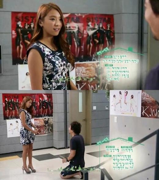 Và cô ca sĩ Bora, khách mời đặc biệt trong bộ phim Shut Up Family.