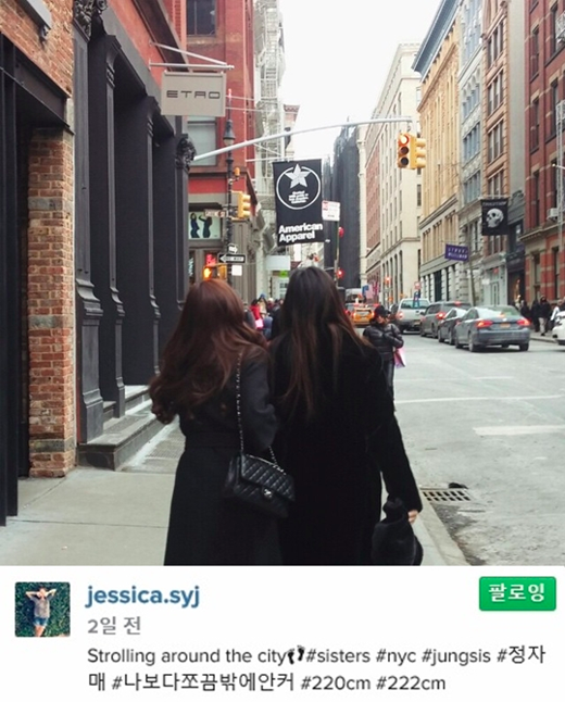 Vào tháng 2 vừa rồi, Jessica -cựu thành viênSNSD -đã cập nhật hình ảnh cùng cô em gái xinh đẹp Krystaltại New York. Trong tấm hình này, người hâm mộ có thể dễ dàng nhận ra cô đang đeo chiếc túi xách của Chanel trị giá khoảng 110 triệu đồng.