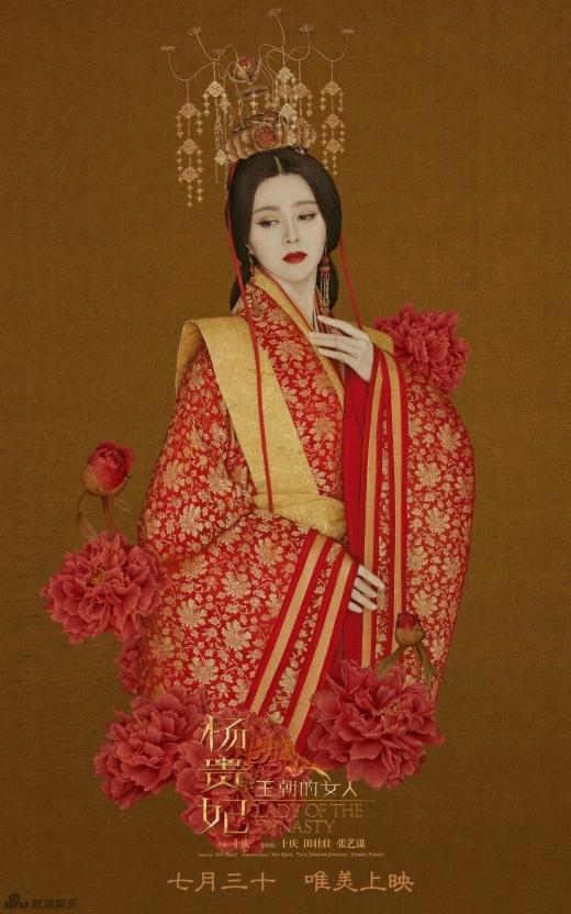 Phạm Băng Băng đẹp khác lạ khi trở thành cô dâu của Ngô Tôn