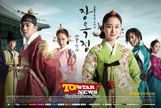 Kim Tae Heetrong bộ phimJang Ok Jung đình đám một thời.