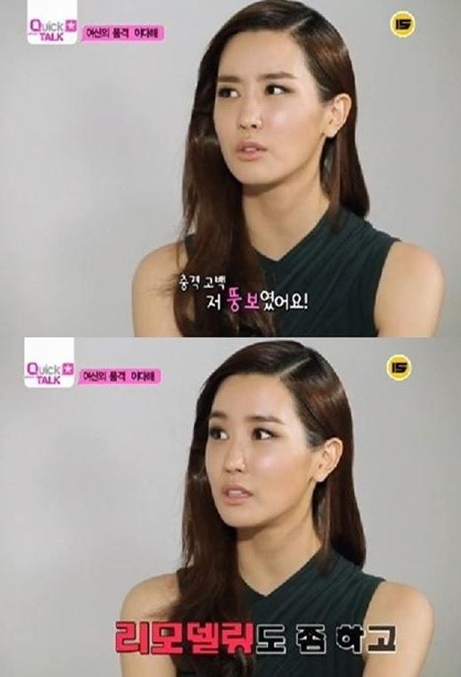 Khi được hỏi về bí quyết để ngày càng trở nên xinh đẹp, Lee Da Hae đã chia sẻ rằng trong quá khứ cô đã từng khá mũm mĩm, vì thế cô đã phải nhờ đến công nghệ để hóa phép cho bản thân. Nhưng người dẫn chương trình lúc ấy đã rất bất ngờ:Ồ, chúng tôi thật sự nghĩ rằng em không có phẫu thuật thẩm mĩ đó chứ, cô đã cười và trả lời: Có vẻ em đã làm rất tốt nhỉ.