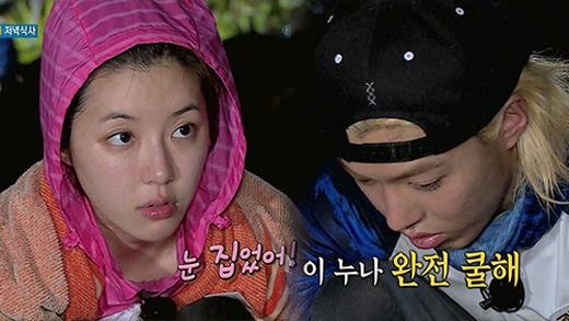 Trong quá trình ghi hình cho chương trình Law Of Jungle, một thành viên trong đoàn đã nhận xét rằng đôi mắt của Park Han Byul trông khá mệt mỏi và trêu đùa: Có phải em đã làm gì với mắt của em rồi không?.Côđã thẳng thắn trả lời: Đúng vậy, em có sửa một chút ở đôi mắt của mình.