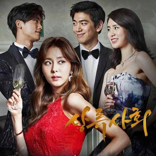 Yoon Ha là một nàng công chúa luôn ước mơ tìm thấy người yêu cô vì chính cô chứ không phải vì gia thế của mình.