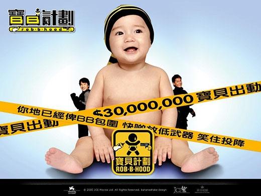 Mãn nhãn mỗi ngày với loạt phim hành động bom tấn châu Á