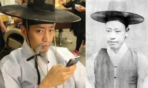 Eric (Shinhwa) được cho là giống với Min Yeong Ik – cháu trai của Hiếu Khắc Mẫn Hoàng Hậu, còn được biết đến như Vương hậu Minh Thành – một bậc quốc mẫu hết sức đặc biệt, đồng thời là nữ chính trị gia vĩ đại của lịch sử xứ kim chi.