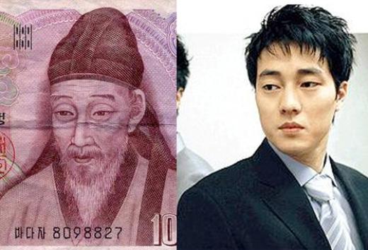 Đôi mắt của So Ji Sub y hệt Yi Hwang – nhà nho nổi tiếng người Triều Tiên thời đại Joseon. Hình ảnh của ông nay được in trên tờ bạc 1000 won của Hàn Quốc.