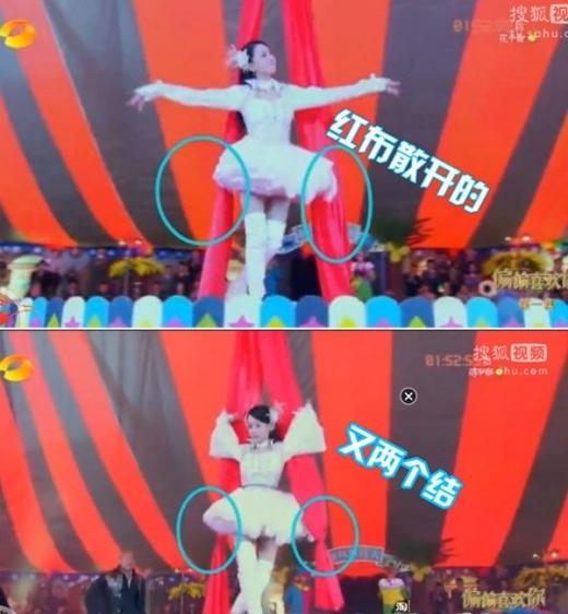 Cảnh phim cho thấy, nhân vật do Trần Kiều Ân đóng khi nhảy thì hai tấm lụa phía sau cô lúc được thả lỏng, lúc lại thắt gút đầy khó hiểu.