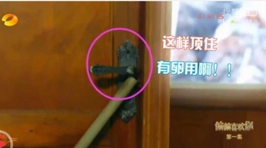 Chỉ chặn thanh gỗ nhỏ vào cốt cửa nhưng nhân vật nam chính định sử dụng để… ngăn cản các sát thủ.