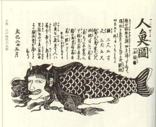 Nổi da gà với những thủy quái có vẻ ngoài đáng sợ trong truyền thuyết