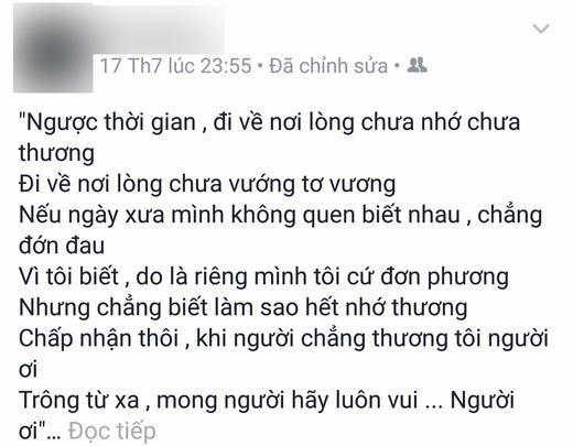 Sau MV Đơn Phương, Đào Bá Lộc sẽ tiếp tục lột xác trong một sản phẩm nhạc dance do chính anh sáng tác để mừng sinh nhật của mình.