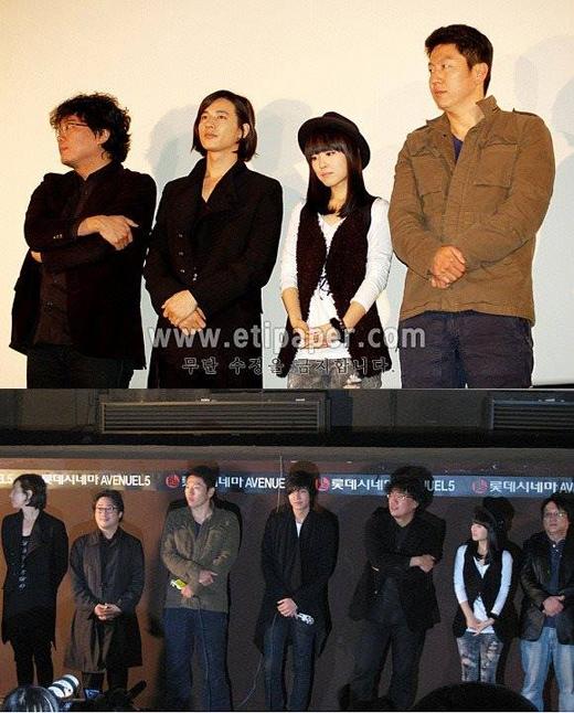 Lee Min Ho bị fan Won Bin gọi là quái vật phẫu thuật