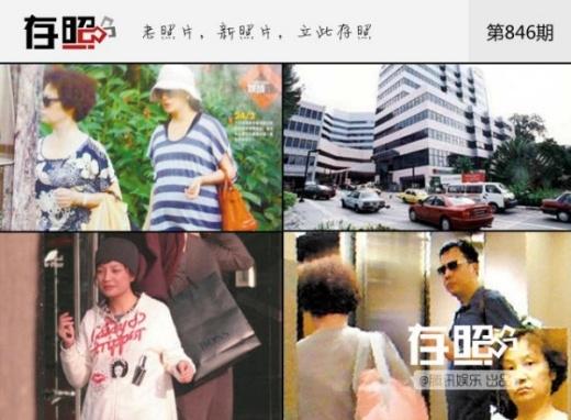 Triệu Vy khi sinh con tại Singapore cũng tốn kém kha khá. Phòng sinh của cô đẹp ngang khách sạn 5 sao, chi phí khoảng 280.000 NDT (khoảng 900 triệu đồng) cho đợt sinh nở.