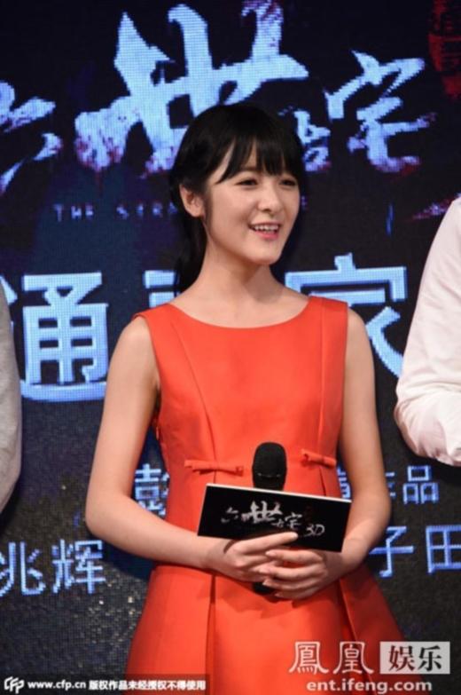 Con gái Châu Tinh Trì dính nghi án sửa mặt vì kém sắc khác lạ
