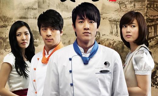 Kim Rae Won đã từng tham gia vào bộ phim về đề tài ẩm thực Gourmet của SBS. Trong bộ phim này, anh dành hết tất cả các niềm đam mê của mình cho ẩm thực. Những món ăn được trình bày bắt mắt, nội dung phim có chiều sâu nên sau khi phát sóng, Gourmet đã nhận được rất nhiều sự yêu thích của khán giả.