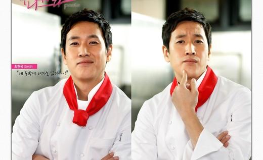 Với hình tượng là một bếp trưởng lạnh lùng, nghiêm khắc, thế nhưng Lee Sun Gyun lại là một người tốt bụng và ấm áp, luôn âm thầm quan tâm tới các hậu bối.