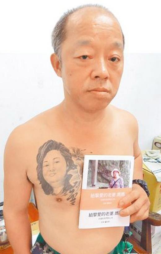 Sau khi người vợ qua đời vì căn bệnh ung thư thượng thận, ông Trương ở Trung Quốc đã quyết định xăm hình vợ lên ngực với ý nghĩa: mỗi khi đi du lịch, ông sẽ có cảm giác như vợ mình vẫn đang ở bên đây và tận hưởng cuộc sống cùng mình.