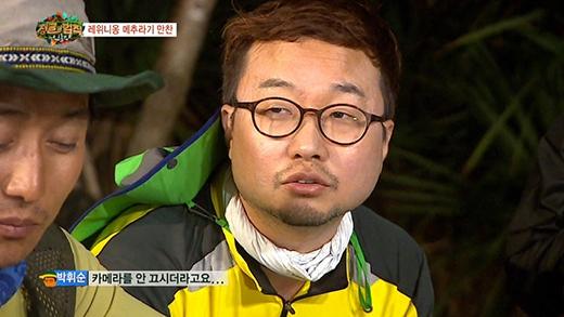 Park Hwi Soon lại từng là một nhân viên của một trung tâm mai mối.