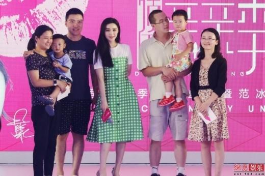 Phạm Băng Băng mặc váy cũ, bị trẻ em xa lánh trong sự kiện